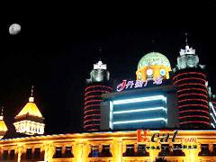 丹璐国际购物中心
