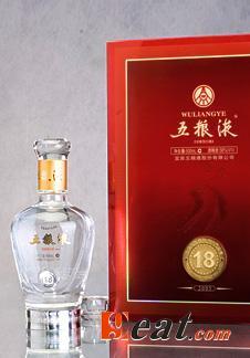 18五粮液礼盒-温州松茂酒业有限公司商家图片