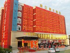 温州滨江假日酒店