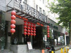 赤碧茗茶馆