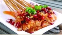 苗家串串虾