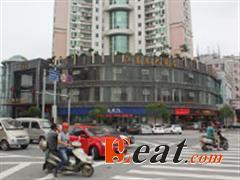 瑞安塘下江南春大酒店
