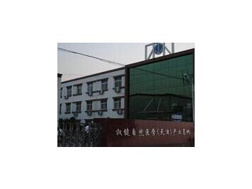 温州市权健自然医学科技有限公司
