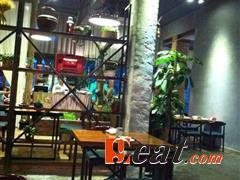 山楂树艺术餐厅