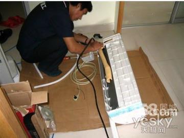 温州三菱空调售后服务维修中心