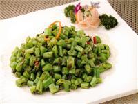 橄榄四季豆