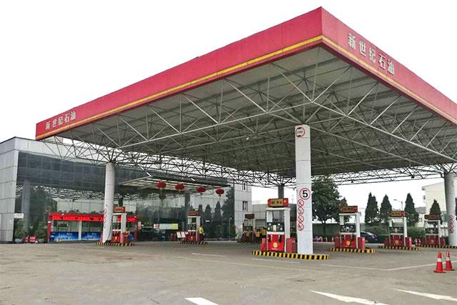 温州新世纪加油站